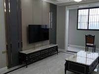 三转盘旁边伟豪创世纪3室精装修113平米全新装修急售76.8万