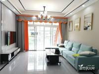 出售佳和丽苑3室2厅2卫93平米51.8万住宅