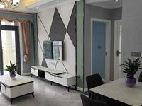 奥兰半岛2室,出行方便,观音山公园,体育馆,