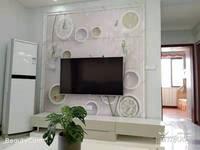 出售巴塞罗那3室2厅1卫112平米58.8万住宅