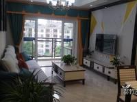 出售金科阳光小镇3室2厅1卫90平米61万住宅