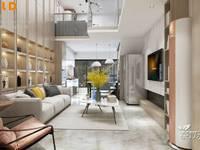 赠送30平花园的跃层公寓,总价只要20多万,买一层送一层。