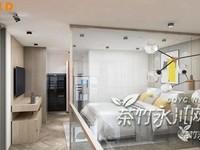 赠送30平花园的跃层公寓,总价只要20多万,买一层送一层