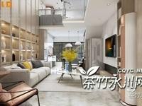 万达名校旁五洲城28平入住花园,买一层送一层温馨浪漫爱情公寓,是投资自住首选之一