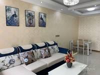 兴龙湖片区,协信中心2室2厅1卫78平米49万住宅