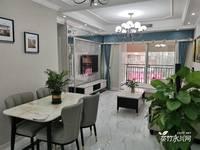 兴龙湖片区带一百平米大平台 香缇时光3室2厅2卫100平米69.8万住宅