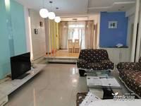 出租二转盘3室2厅2卫160平米1500元/月住宅