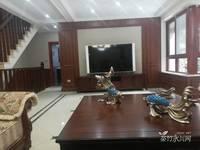 出售协信世外桃源5室3厅4卫400平米198万住宅