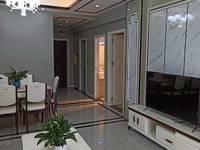凤凰湖公园旁,品质小区,标准3房精装修59.8