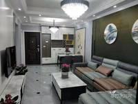 万达广场2室2厅1卫73平米55.8万住宅