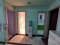 华茂旁!巨宇江南2室2厅1卫85平米39万住宅