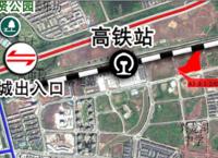 【土拍】永川高铁站旁成交一宗地,楼面价约为2800元/㎡