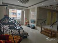 出租二转盘3室2厅1卫130平米1300元/月住宅