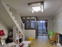 五洲城住家跃层两室