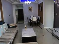 米兰阳光精装3室