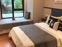 兴龙湖碧桂园翡翠郡三室双卫低于市场价三万多,首付十二万